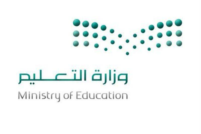 """5da5f47a802a5 - بالأسماء.. """"التعليم"""" تدعو 536 متقدماً ومتقدمة على وظائفها الإدارية إلى المطابقة"""