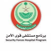 مستشفى قوى الأمن - مستشفى قوى الأمن يوفر وظيفة مشرف مكتب شاغرة