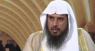 5e71efaf95ac3 310x165 - ما حكم التهنئة بالعيد قبل أداء صلاة العيد؟.. «الخثلان» يُجيب (فيديو)