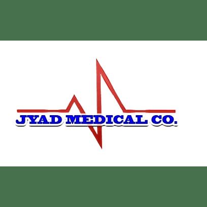 شركة الجياد الطبية توفر وظائف صحية لحملة الدبلوم فما فوق بالرياض