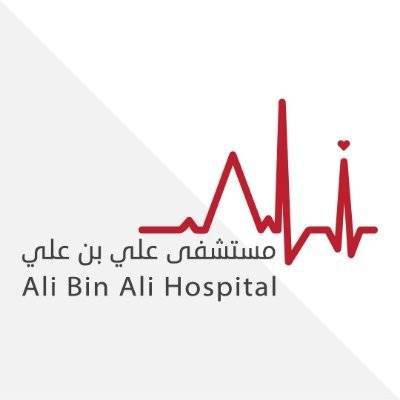 مستشفى علي بن علي يعلن عن فتح باب التوظيف للجنسين في عدة تخصصات