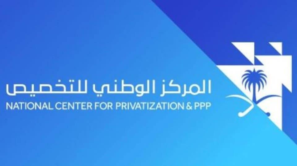 المركز الوطني للتخصيص يوفر وظائف إدارية شاغرة بمدينة الرياض