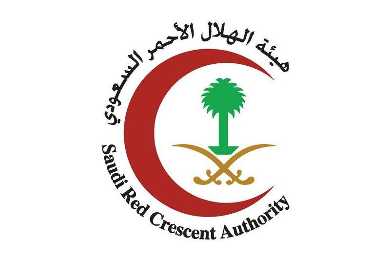 هيئة الهلال الأحمر السعودي تعلن أسماء مجتازي البرنامج التأهيلي