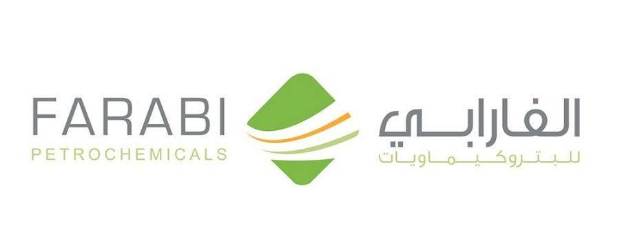 شركة الفارابي للبتروكيماويات توفر وظيفة هندسية بالجبيل عبر (تمهير)