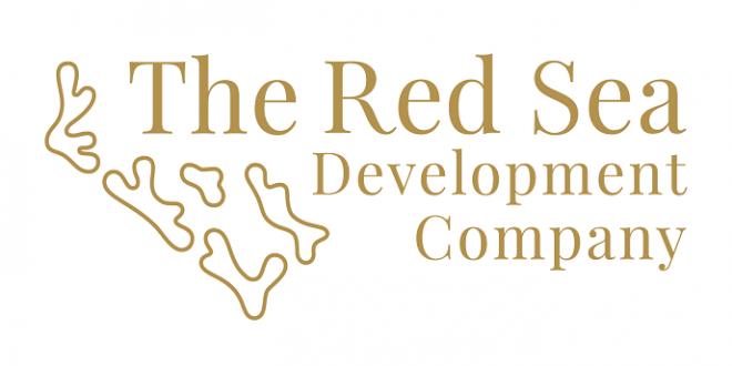 منح دراسية منتهية بالتوظيف للرجال والنساء لحملة الثانوية بشركة البحر الأحمر
