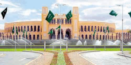 جامعة الأميرة نورة بنت عبدالرحمن