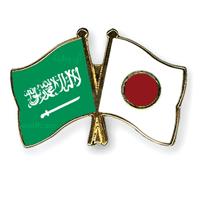 سفارة اليابان بالمملكة - وظائف بسفارة اليابان بالمملكة لحملة الشهادة الجامعية