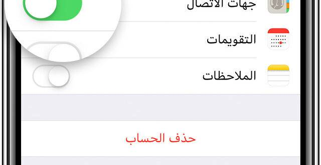 شرح حذف جميع جهات الاتصال من هاتف iPhone دفعة واحدة
