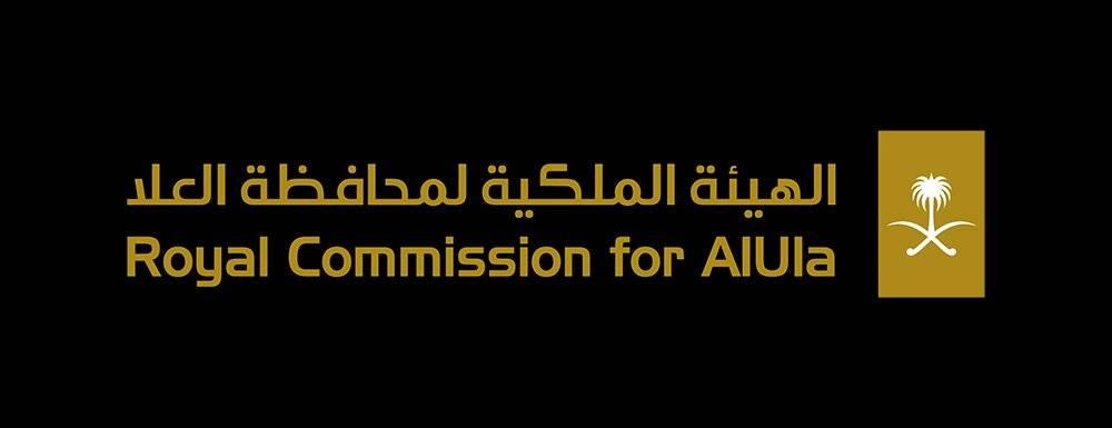 الهيئة الملكية لمحافظة العلا 1 - وظائف بالهيئة الملكية لمحافظة العلا لحملة الدبلوم