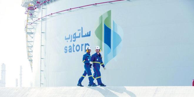 وظيفة أخصائي الأمن السيبراني في شركة أرامكو توتال للتكرير والبتروكيماويات