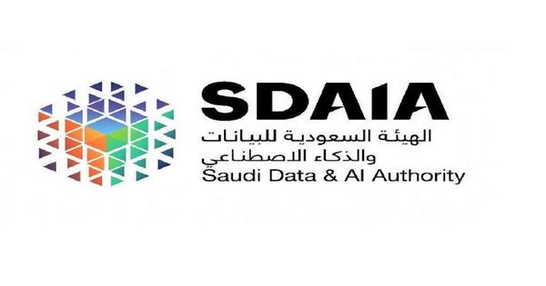 وظيفة مدير مكتب في الهيئة السعودية للبيانات والذكاء الاصطناعي