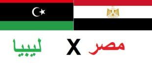 مباراة مصر وليبيا في كأس العالم
