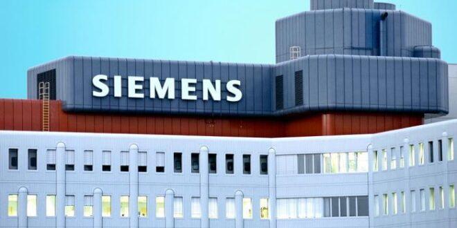 وظيفة مسؤول العلاقات الحكومية في شركة سيمنز
