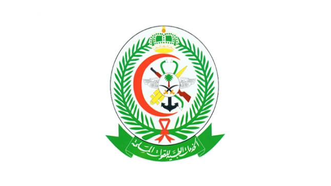الخدمات الطبية للقوات المسلحة توفر 35 وظيفة صحية وطبية شاغرة بعدة مدن