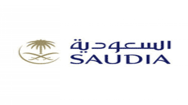 وظيفة في شركة الخطوط الجوية السعودية