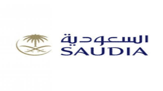 وظائف نسائية لحملة الثانوية فما فوق في الخطوط الجوية السعودية