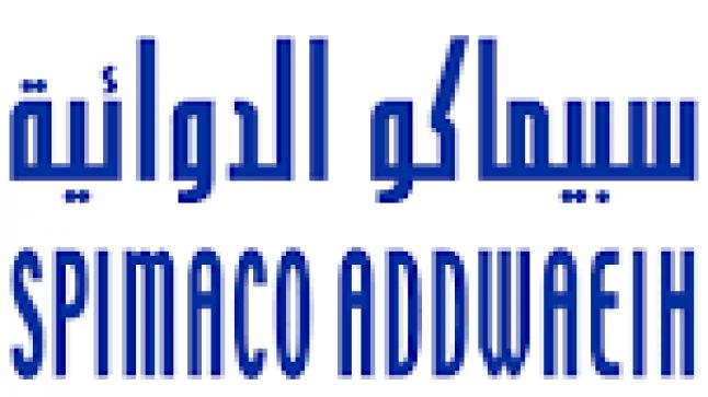 وظيفة في الشركة السعودية للصناعات الدوائية