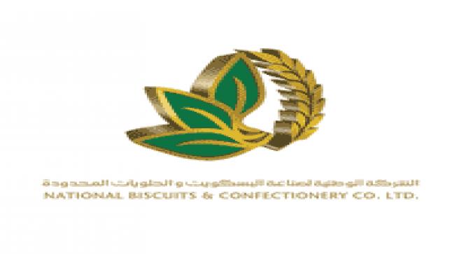 وظائف في الشركة الوطنية لصناعة البسكويت والحلويات