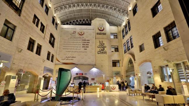 المستشفى التخصصي يوفر 61 وظيفة شاغرة بالرياض وجدة والمدينة المنورة