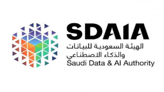وظيفة مدير عام المراجعة الداخلية – شركة سدايا SDAIA Company بالرياض