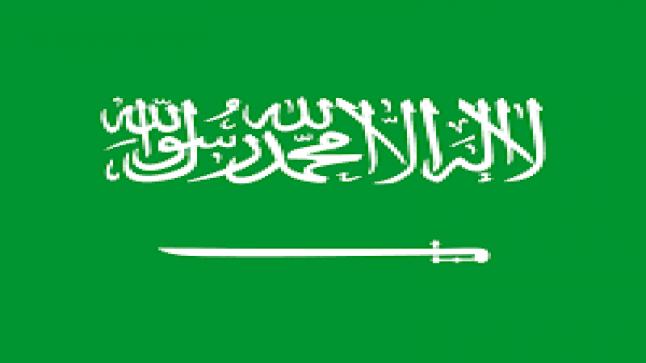 أوامر الملكية اليوم الثلاثاء 1441/07/01هـ