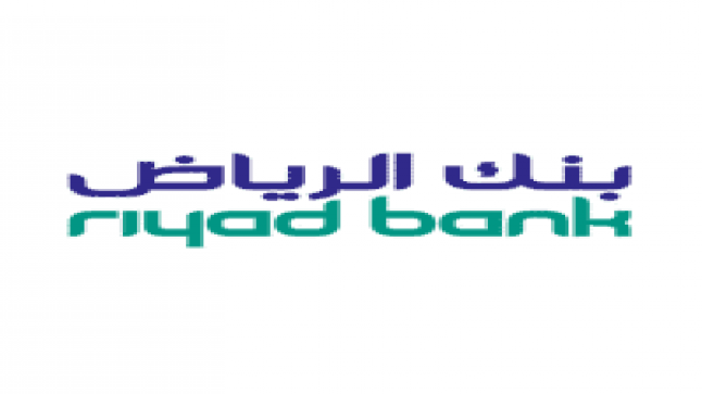 وظيفة إدارية في بنك الرياض