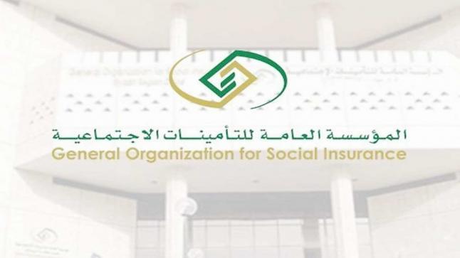 «التأمينات» تحدد عدد أشهر الاشتراك لصرف معاش التقاعد