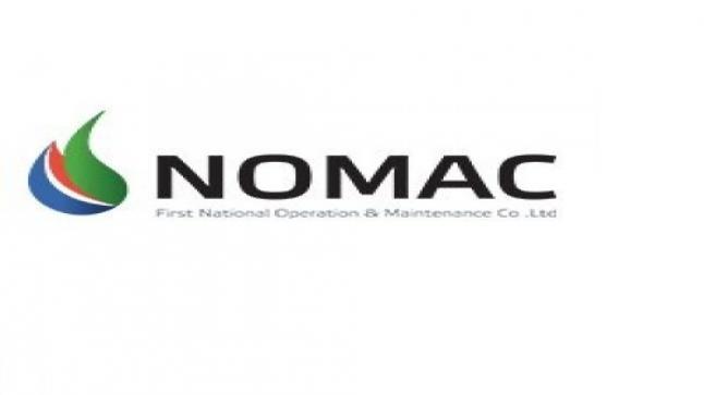 شركة نوماك توفر وظائف هندسية برابغ في تخصص الهندسة الميكانيكية