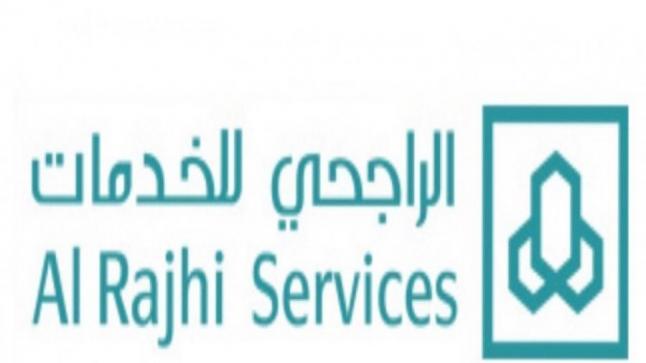 شركة الراجحي للخدمات الإدارية توفر 4 وظائف إدارية بالرياض عبر (تمهير)