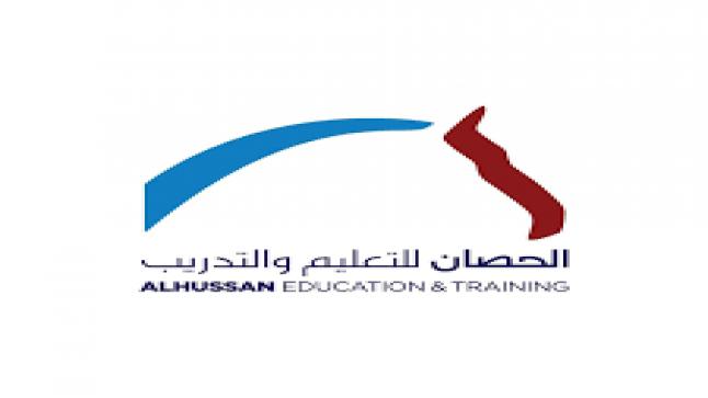 مجموعة مدارس الحصان تعلن وظائف نسائية شاغرة بمدينة الرياض