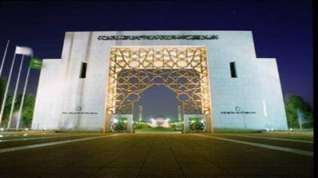 جامعة الإمام تعلن توفر وظائف تعاون في شطر الطلاب والطالبات