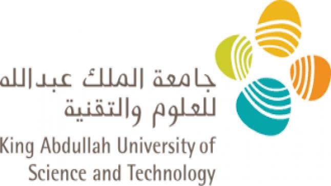 وظيفة في جامعة الملك عبدالله للعلوم والتقنية