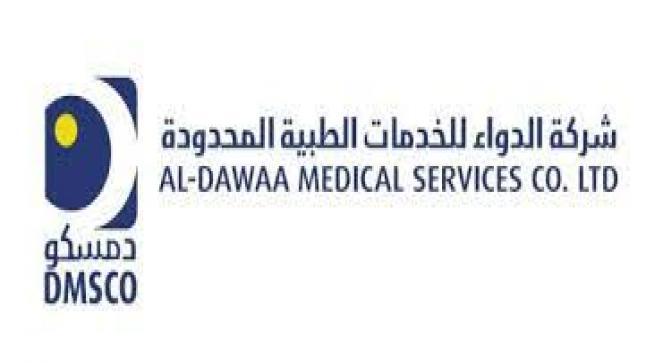 وظيفة نسائية في شركة الدواء للخدمات الطبية المحدودة