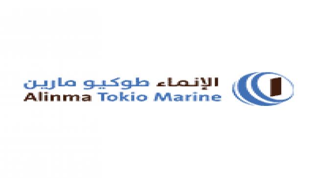 وظائف تقنية وإدارية في شركة الإنماء طوكيو مارين الراتب يصل 10,000 ريال