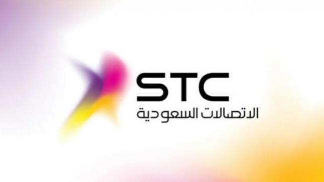 شركة الاتصالات السعودية توفر وظيفة شاغرة لحملة البكالوريوس بالرياض