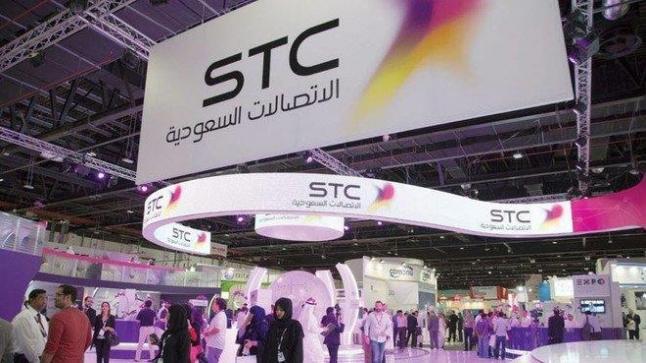 الاتصالات السعودية توفر وظيفة شاغرة بمجال التسويق والمبيعات بالرياض