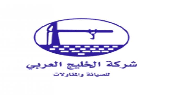 وظيفة فنية وهندسية في الخليج العربي للصيانة والمقاولات بالرياض
