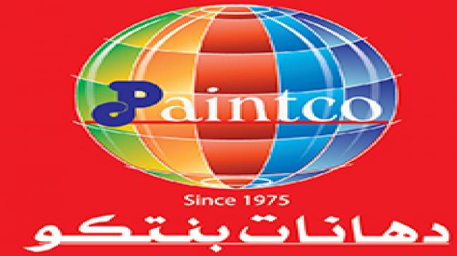 وظائف في شركة الدهانات السعودية المحدودة براتب 9000