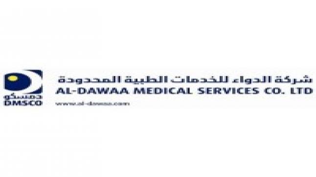 وظائف إدارية للجنسين في شركة الدواء للخدمات الطبية المحدودة