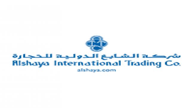 وظائف في مجموعة الشايع الدولية للتجارة