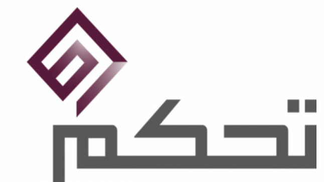 شركة تحكم توفر وظائف تقنية شاغرة بمجال البرمجة بمدينة الرياض