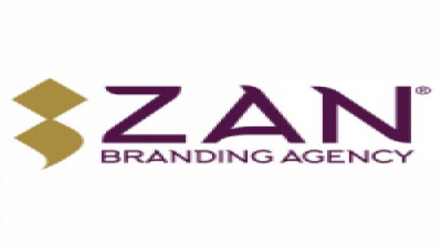 وظائف ادارية في شركة زان المصمم للتجارة براتب 7075 ريال