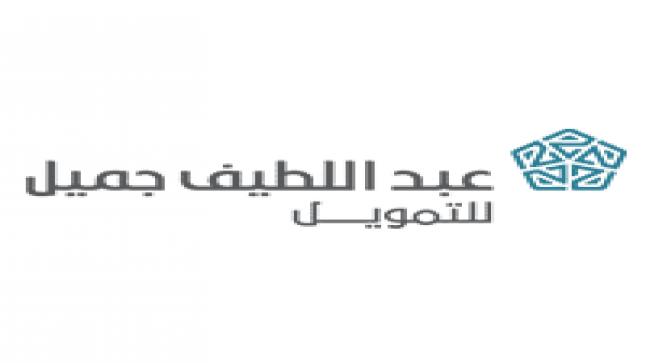 15 وظيفة إدارية للنساء في شركة باب رزق جميل الراتب يصل 5,000 ريال