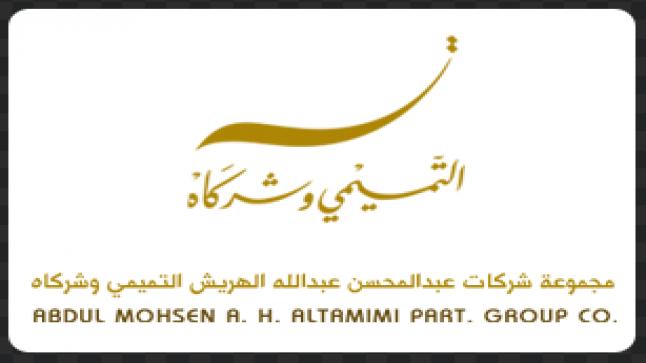 وظائف للرجال والنساء في شركة عبد المحسن عبد الله الهريش التميمي وشركاه