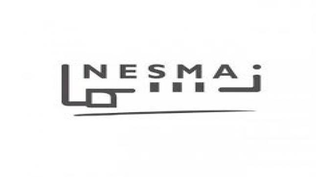 وظائف إدارية للجنسين في شركة نسما القابضة الراتب 10,125 ريال