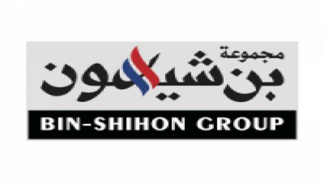 وظائف لحملة الثانوية العامة في مجموعة بن شيهون