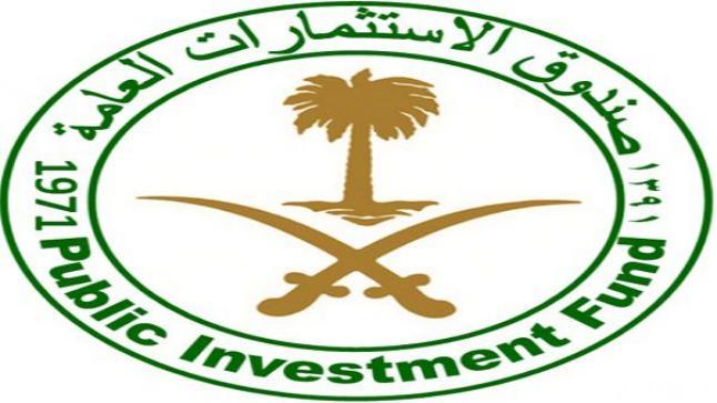 صندوق الاستثمارات العامة يعلن توفر وظائف تقنية شاغرة بالرياض