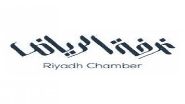 تعلن غرفة الرياض برنامج مجاني لتأهيل 1000 شاب في إدارة المشاريع
