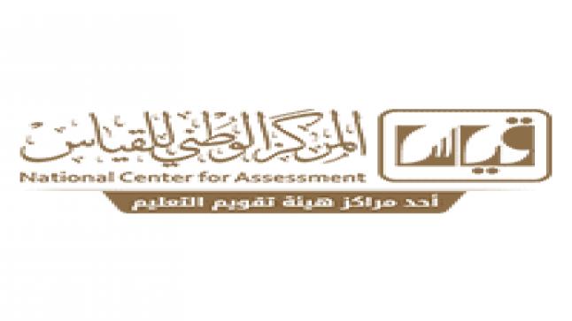 مركز الوطني للقياس يعلن وظائف قانونية