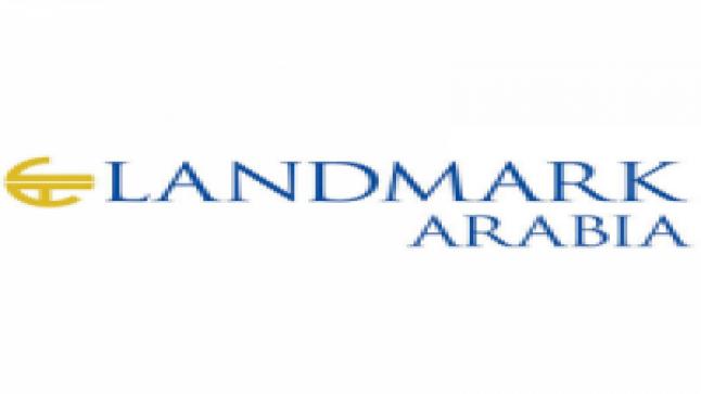 مجموعة لاندمارك العربية تعلن وظائف للجنسين لحملة الثانوية براتب 5,500 ريال